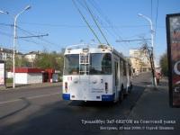 Кострома. ЗиУ-682Г-016 (ЗиУ-682Г0М) №19