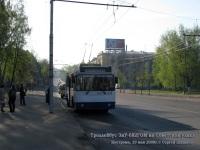 Кострома. ЗиУ-682ГОМ №19