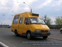 Краматорск. ГАЗ СПВ-33021 040-31EA
