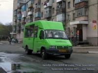 Краматорск. Рута А048 040-37ЕА