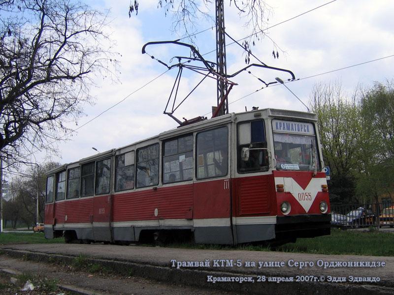 Краматорск. 71-605 (КТМ-5) №0055