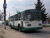 Краматорск. ЗиУ-682В00 №0166