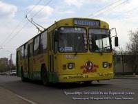 Краматорск. ЗиУ-682В-013 (ЗиУ-682В0В) №0184