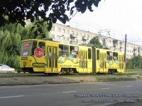 Львов. Tatra KT4 №1025