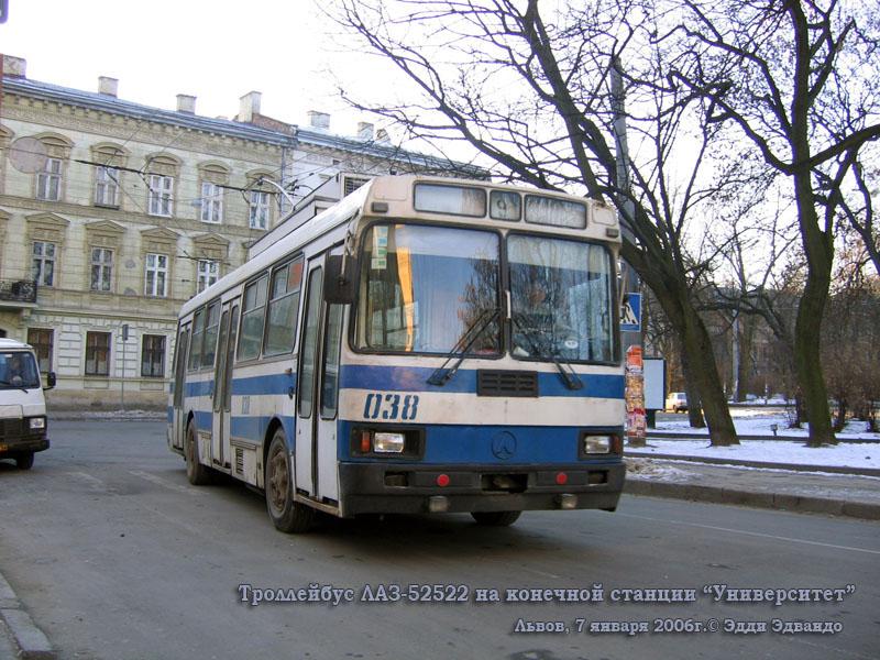 Львов. ЛАЗ-52522 №038