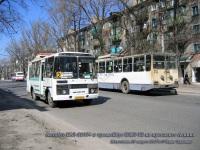 Макеевка. ПАЗ-32054 043-36EA