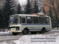Макеевка. ПАЗ-32054 043-43ЕА