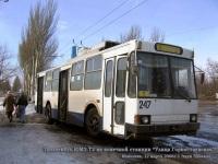 Макеевка. ЮМЗ-Т2 №247