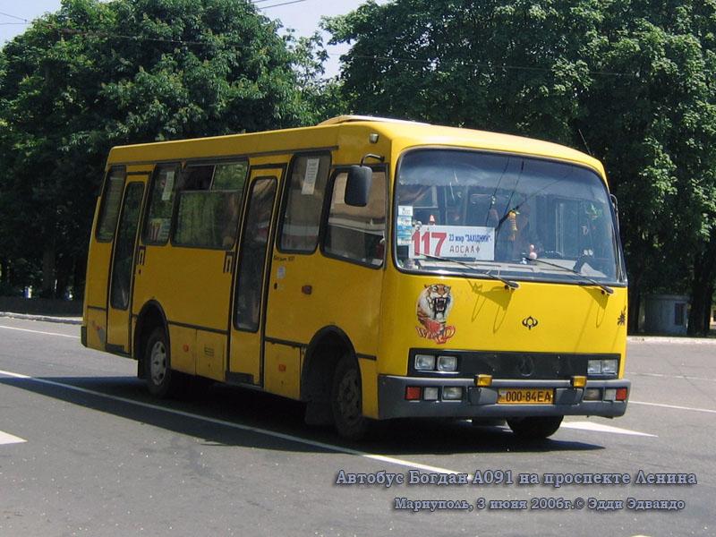 Мариуполь. Богдан А091 000-84EA