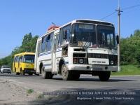 Мариуполь. ПАЗ-32054 AH2540BA, Богдан А091 018-57EA