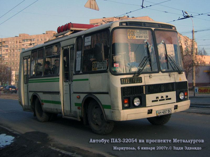 Мариуполь. ПАЗ-32054 AH4057BC