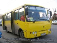 Мариуполь. Богдан А092 AH4188BI