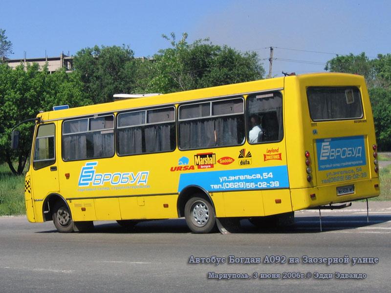 Мариуполь. Богдан А092 AH4539AM