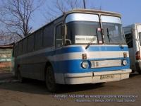 Мариуполь. ЛАЗ-699Р AH4597BC
