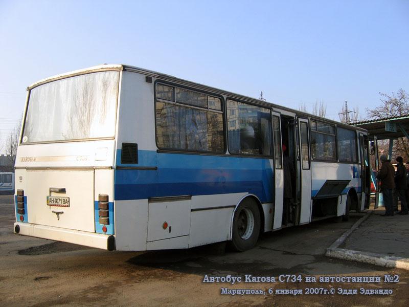 Мариуполь. Karosa C734 AH6071BA