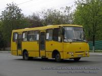 Мариуполь. Богдан А092 AH6310BE