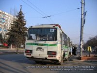 Мариуполь. ПАЗ-32054 AH8138AT