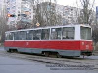 Мариуполь. 71-605 (КТМ-5) №501
