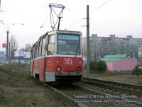 Мариуполь. 71-605 (КТМ-5) №515
