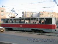 Мариуполь. 71-605 (КТМ-5) №520