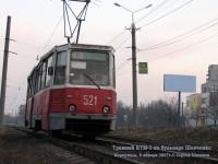 Мариуполь. 71-605 (КТМ-5) №521