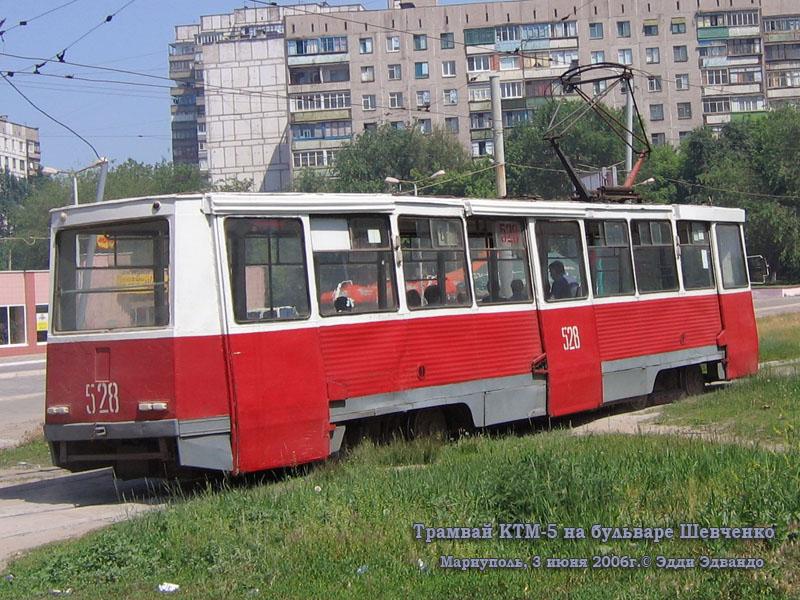 Мариуполь. 71-605 (КТМ-5) №528