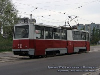 Мариуполь. 71-605 (КТМ-5) №523