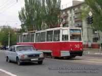 Мариуполь. 71-605 (КТМ-5) №543