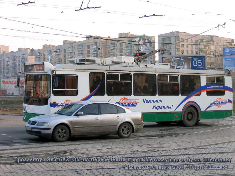 Мариуполь. ЗиУ-682ГОМ №0001