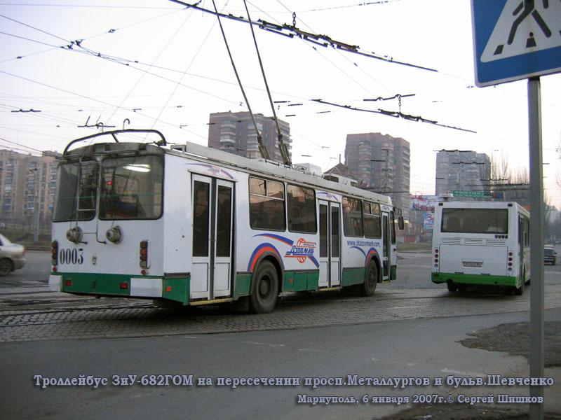 Мариуполь. ЗиУ-682ГОМ №0003