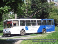 Мариуполь. Skoda-14Tr №1461
