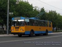 Мариуполь. ЗиУ-682ГОО №1649