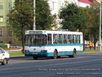 Минск. Неман-52012 AA2843-7