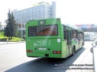 Минск. МАЗ-103 AA2930-7