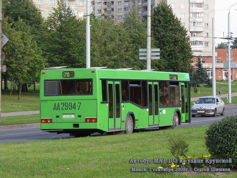 Минск. МАЗ-103 AA2994-7