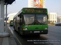 Минск. МАЗ-103 AA3000-7