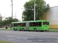 Минск. МАЗ-105 AA3185-7