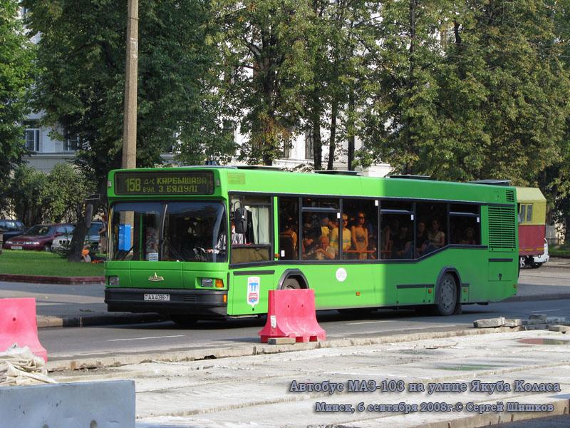 Минск. МАЗ-103 AA4088-7