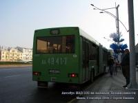 Минск. МАЗ-105.065 AA4841-7