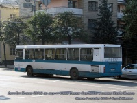 Минск. Неман-52012 AA8022-7