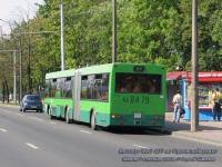 Минск. МАЗ-105 KA8479