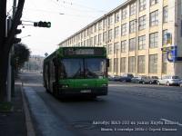 Минск. МАЗ-103 KE0428