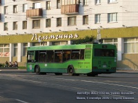 Минск. МАЗ-103.060 KH0108