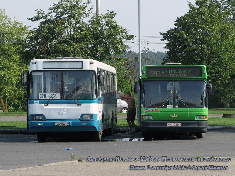 Минск. Неман-52012 AA8022-7, МАЗ-103 KH0214