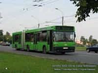 Минск. МАЗ-105.041 KI7665