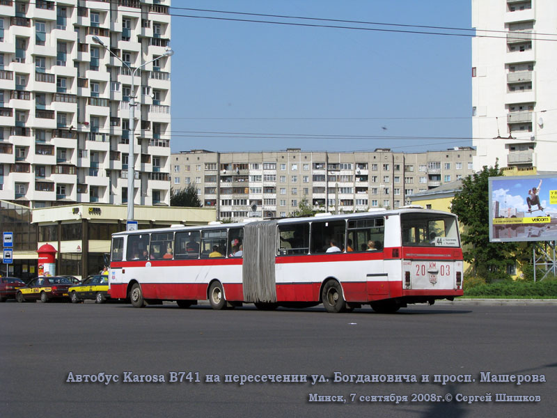 Минск. Karosa B741 KM2003