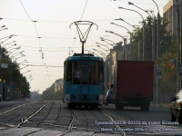Минск. АКСМ-60102 №072