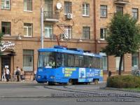 Минск. АКСМ-60102 №076