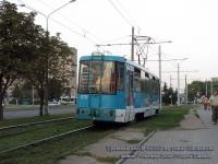 Минск. АКСМ-60102 №079