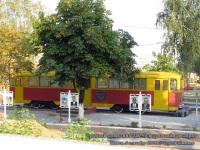 Минск. ЛМ-49 №235